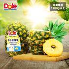 【Dole都乐】菲律宾都乐无冠菠萝2只 进口新鲜水果 单果1100g左右